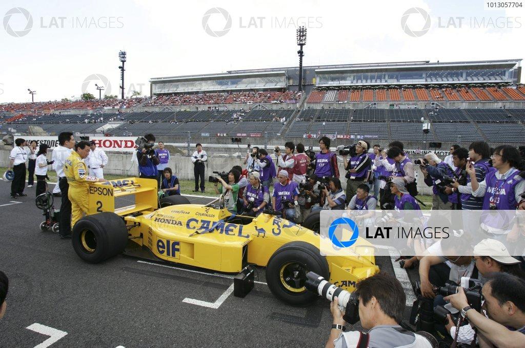 2007 Formula Nippon Championship