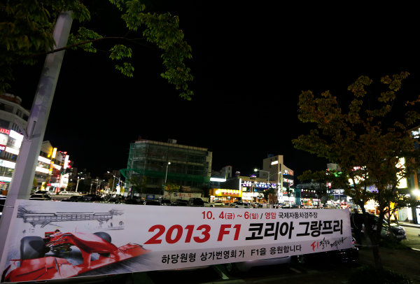 Korea International Circuit, Yeongam-Gun, South Korea. Thursday 3rd October 2013. An sign advertises the F1 race in Korea. World Copyright: Charles Coates/LAT Photographic. ref: Digital Image _N7T8379