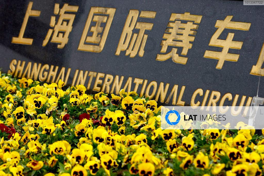 2009 Chinese Grand Prix - Thursday