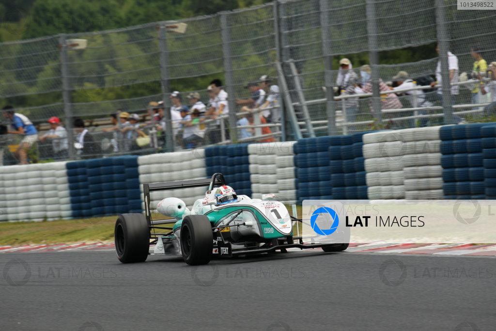 2010 Japanese Formula Three Championship