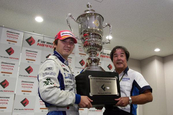 Round 7, Fuji Speedway, Japan.31st August 20082008 Series Champion - Tsugio Matsuda (Lawson IMPUL), and Kazuyoshi Hoshino (Team Director). PortraitWorld Copyright: Yasushi Ishihara/LAT Photographic ref: Digital Image 2008FN_Rd7_024