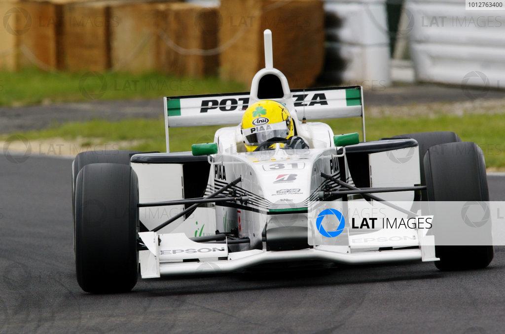 2002 Formula Nippon Championship